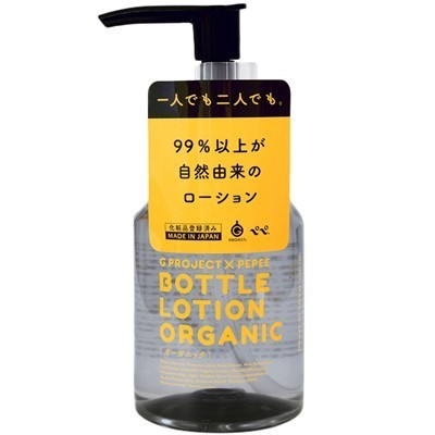 G PROJECT × PEPEE BOTTLE LOTION ORGANIC(オーガニック)(ローション)