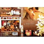 Melty touch(アダルトDVD)