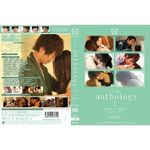 COCOON anthology1(アダルトDVD)